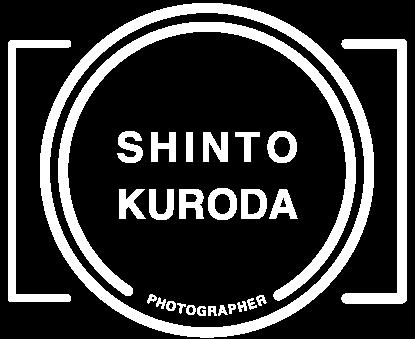 shintokuroda 福岡フォトグラファー